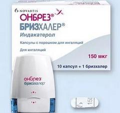 Онбрез-Бризхалер капсулы: ингаляционные процедуры при астме