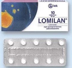 Особенности терапии Ломилан при ХПН