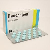 Пипольфен: противопоказания, побочное действие