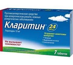 Кларитин или Лоратадин эффективнее в терапии аллергии