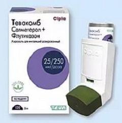 Как производят дозирование Тевакомб