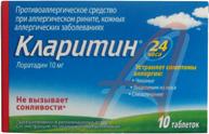 Кларитин: аналоги, симптомы передозировки