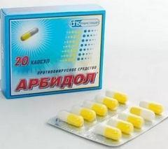 Особое применение Арбидол при бронхиальной астме