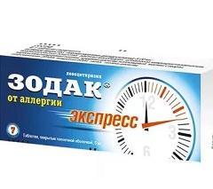 Зодак-Экспресс таблетки: устранение аллергического ринита, аннотация
