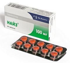 Найз - современный препарат, относящийся к группе НПВС