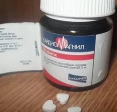 Выбор необходимых дозировок Кардиомагнил