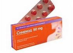 Синекод: противопоказания, назначение при беременности