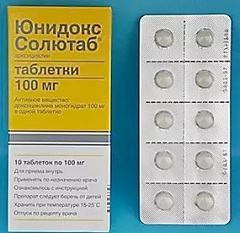 Юнидокс Солютаб таблетки: помогают при гайморите, тонзиллите