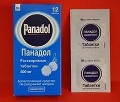 Вероятность побочного действия Панадол