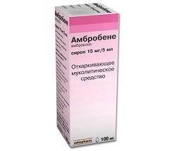 Аналог препарата Амбролан - немецкий сироп Амбробене
