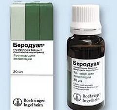 Беродуал раствор: снятие приступов астмы, аннотация