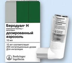 Беродуал-Н: использование в астмологии, аннотация