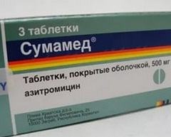 Выявлявшиеся побочные действия таблеток Сумамед