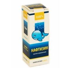 Нафтизин: способы применения, совместимость с препаратами