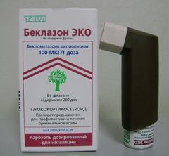 Беклазон-Эко: показания к лечению, побочное действие