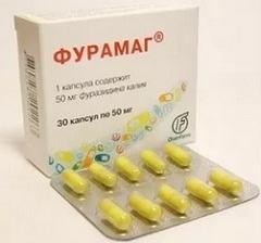 Фурамаг капсулы: терапия микробной экземы