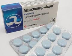 Ацикловир: противогерпетический препарат, аннотация, аналоги