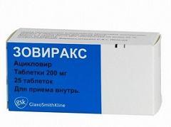 Зовиракс: аннотация антигерпетического лекарства, обзор аналогов