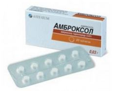 Как эффективно дозировать Амброксол?
