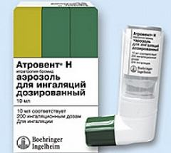 Атровент-Н: использование аэрозольного препарата, аннотация
