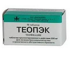 Теопэк: описание антигистаминного действия, аналоги, аннотация