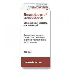 Беклометазон: противопоказания, режимы дозировок