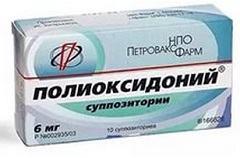 Полиоксидоний: эффективная стимуляция иммунитета, использование суппозиториев