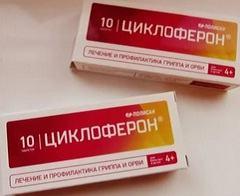 С какой периодичностью пользоваться таблетками Циклоферон