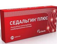 Седальгин-Плюс таблетки: нормализуем температуру при ОРВИ