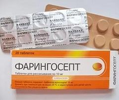 Фарингосепт таблетки: помощь при остром фарингите, аннотация