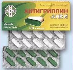 Антигриппин-Анви: облегчение течения гриппа, ОРВИ, аналоги, аннотация
