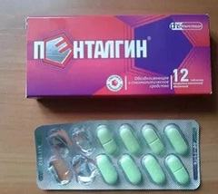 Пенталгин таблетки: облегчение течения гриппозной инфекции
