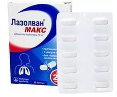 Лазолван-МАКС капсулы: терапия острого бронхита, аннотация