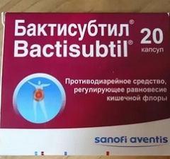 Отмечавшиеся негативные эффекты капсул Бактисубтил