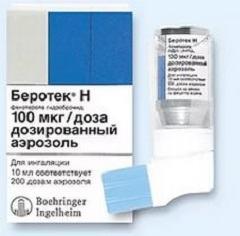 Беротек-Н: избирательное лечение бронхоспазма, аннотация, аналоги