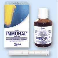 Иммунал аннотация препарата