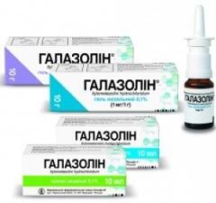 Галазолин: дозировка, способ применения