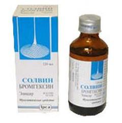 Бромгексин эликсир: аналогичные лекарства, инструкция