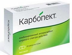 Карбопект: эффективное сорбирующее, антиаллергическое действие, аннотация