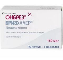 Правила лечения капсулами Онбрез-Бризхалер