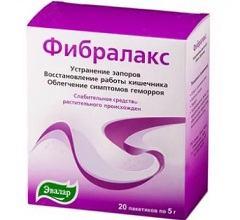 Фибралакс пакетики: комплексное устранение запоров, дисбактериоза