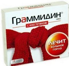 Граммидин Нео таблетки: помогают при явлениях фарингита