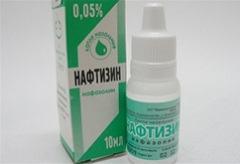 Нафтизин: лекарства с аналогичными эффектами