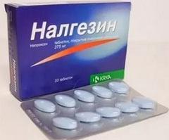 Какие выбрать дозы таблеток Налгезин