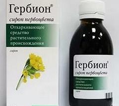 Гербион-Первоцвет: терапия сухого кашля, аннотация, аналоги