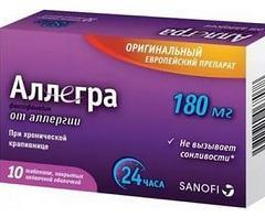 Аллегра таблетки: облегчаем течение аллергического ринита, аналоги