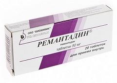 Ремантадин: противогриппозная эффективность препарата, аннотация