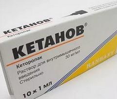 Кетанов раствор: эффективно устраняет боль, аннотация