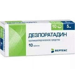 Дезлоратадин Вертекс таблетки: облегчаем симптоматику крапивницы