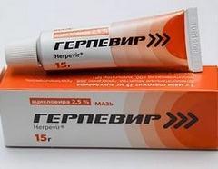Герпевир мазь: эффективность при герпетической инфекции, аналоги